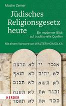 Cover des Buches Jüdisches Religionsgesetz heute